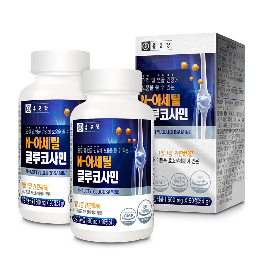 종근당 N-아세틸 글루코사민, 90정, 2개