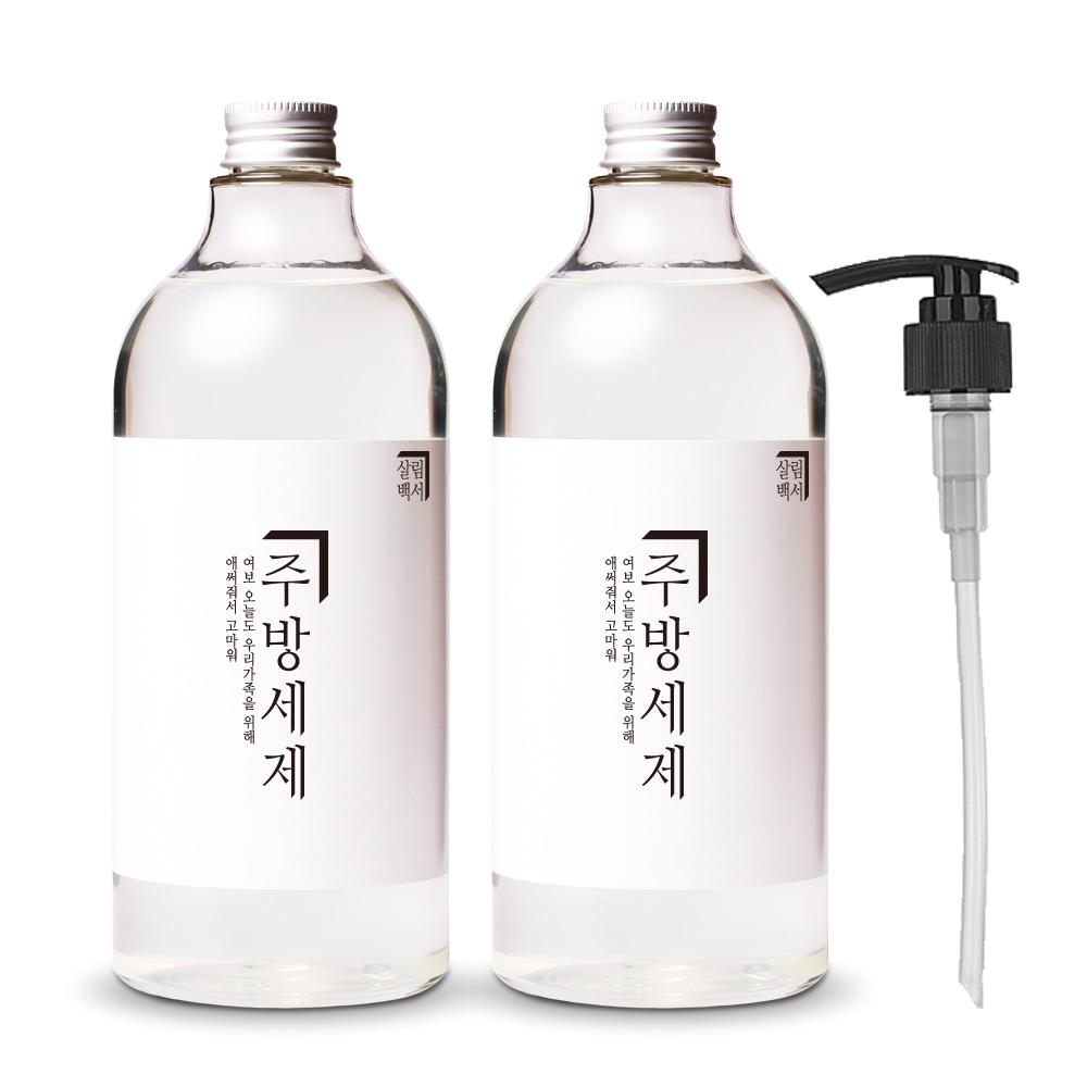 살림백서 주방세제 자몽향 + 전용펌프 세트, 1L, 2개