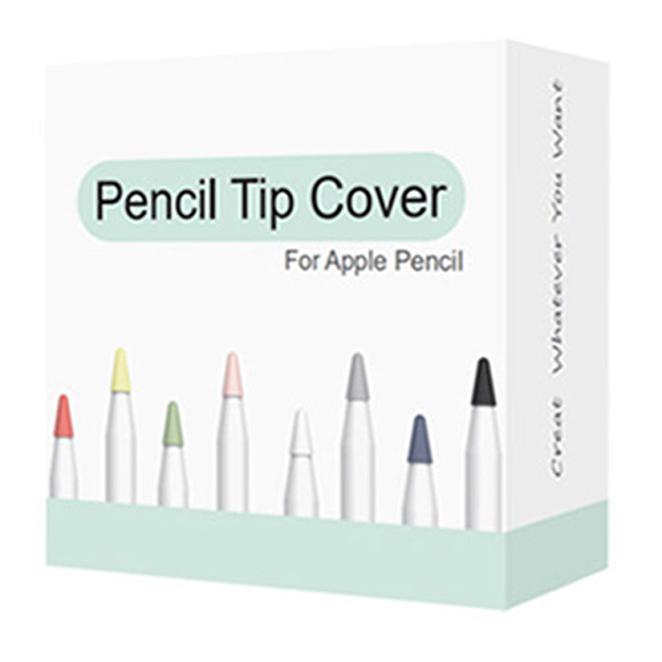 애플펜슬용 펜촉 팁 케이스 보호캡 8종, 혼합 색상, 1세트