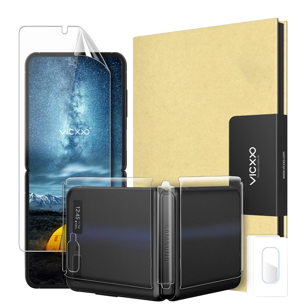 빅쏘 NANOFlex 3DS 풀커버 전면 후면 힌지 휴대폰 액정 보호 필름 + 후면 카메라 강화유리 필름 세트, 2세트