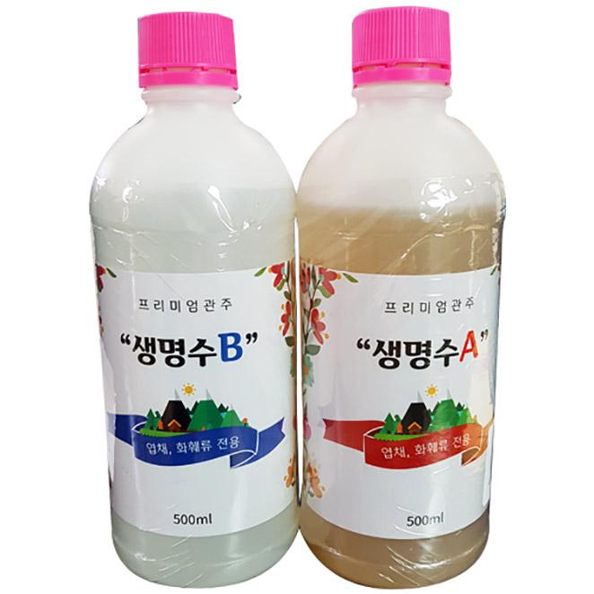 파트너스 생명수 A액 + B액 수경재배 관주용 식물영양제, 1세트