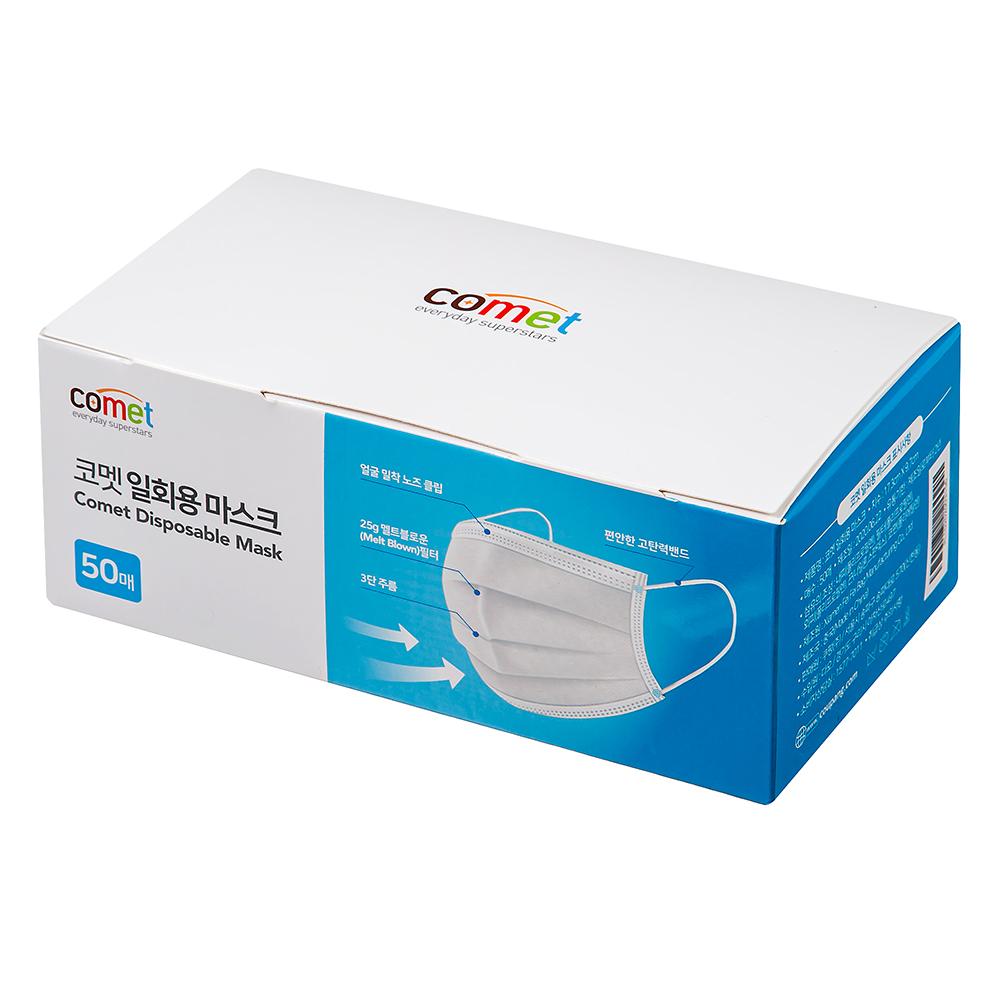 쿠팡 브랜드 - 코멧 일회용 마스크 화이트, 50개입, 1개