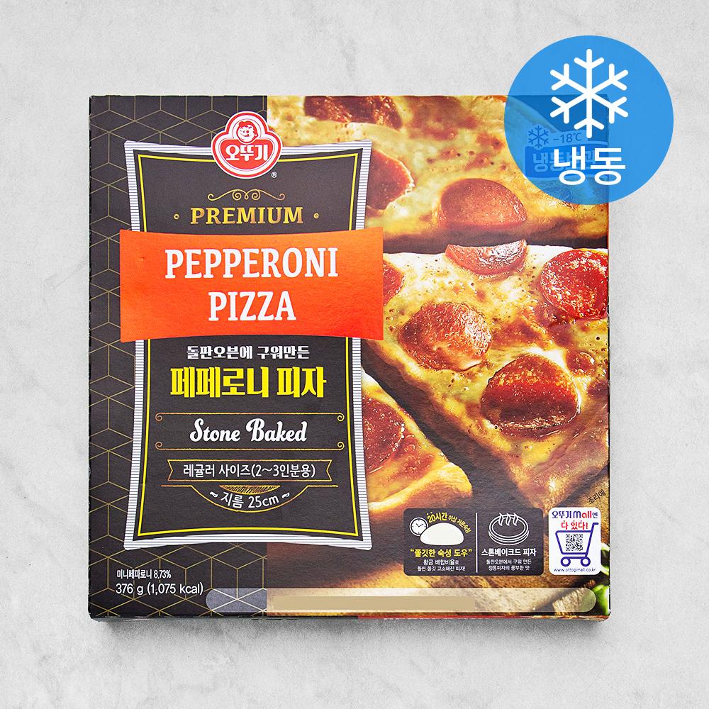 오뚜기 페페로니 피자 (냉동), 376g, 1개