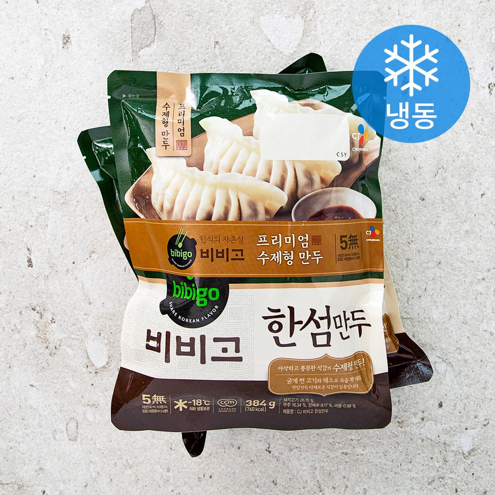 비비고 한섬만두 (냉동), 384g, 2개입