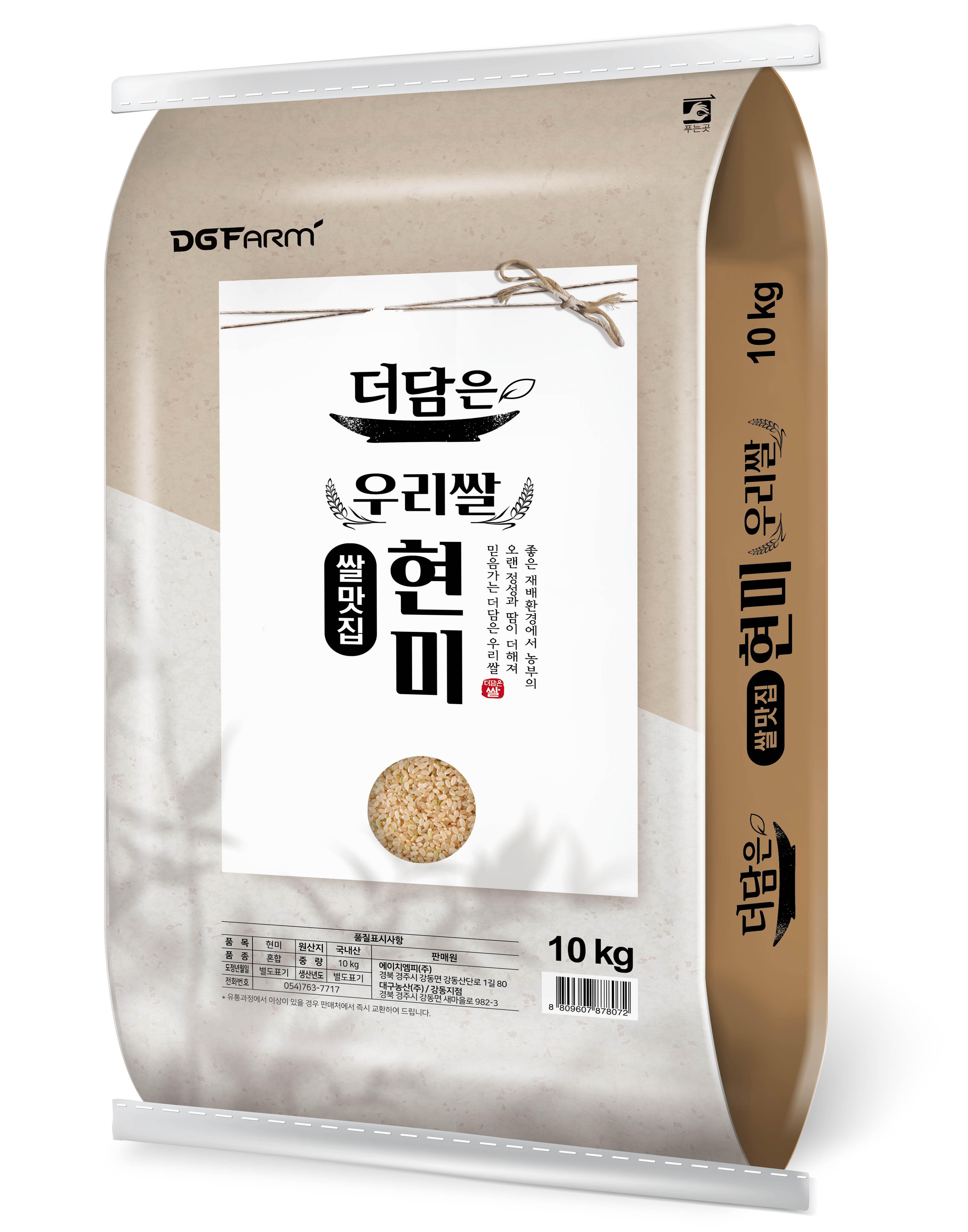 더담은 우리쌀 현미, 10kg, 1개