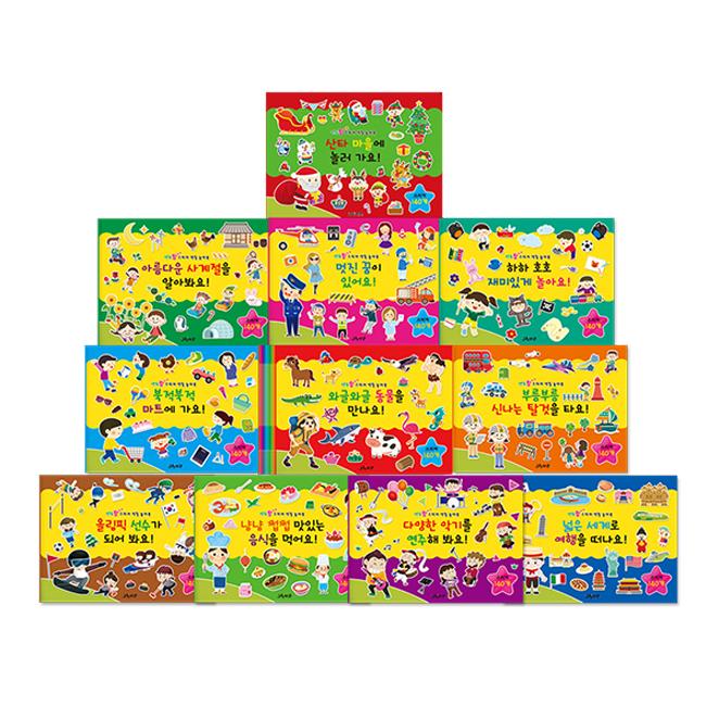 [도서/음반/DVD] 연두팡 스티커 색칠 놀이북 11권 세트, 그린키즈 - 랭킹52위 (13800원)