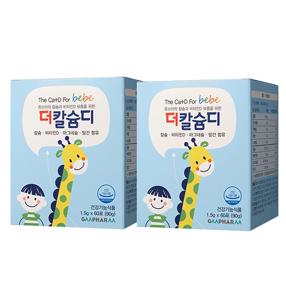 지엠팜 유아용 더칼슘디 영양제, 1.5g, 120개