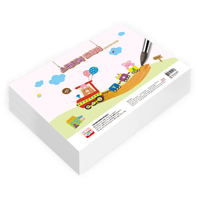 영아트 스케치북 도화지 130g, 250매