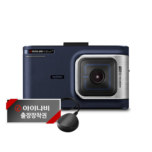아이나비 V SHOT PLUS 블랙박스 + GPS + 출장장착쿠폰, V SHOT PLUS 16GB-6-4789085021