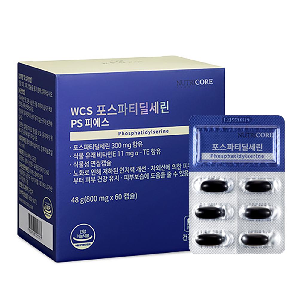 [포스파티딜세린] 뉴트리코어 WCS 포스파티딜세린, 60정, 1개 - 랭킹1위 (79000원)