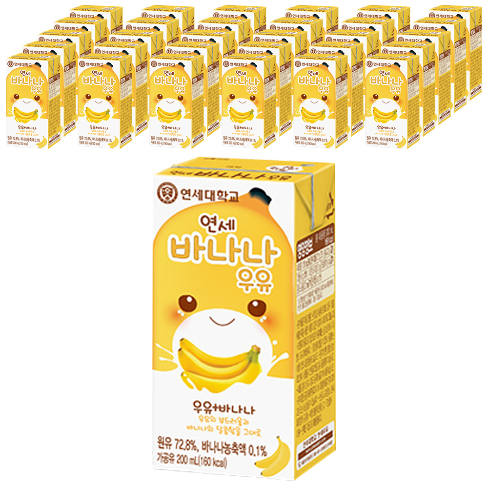 연세우유 바나나 멸균우유, 200ml, 48개