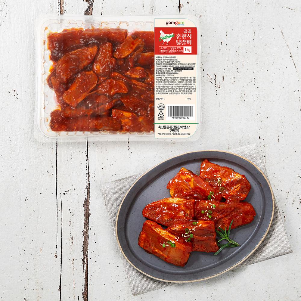 곰곰 춘천식 닭갈비 (냉장), 1kg, 1개