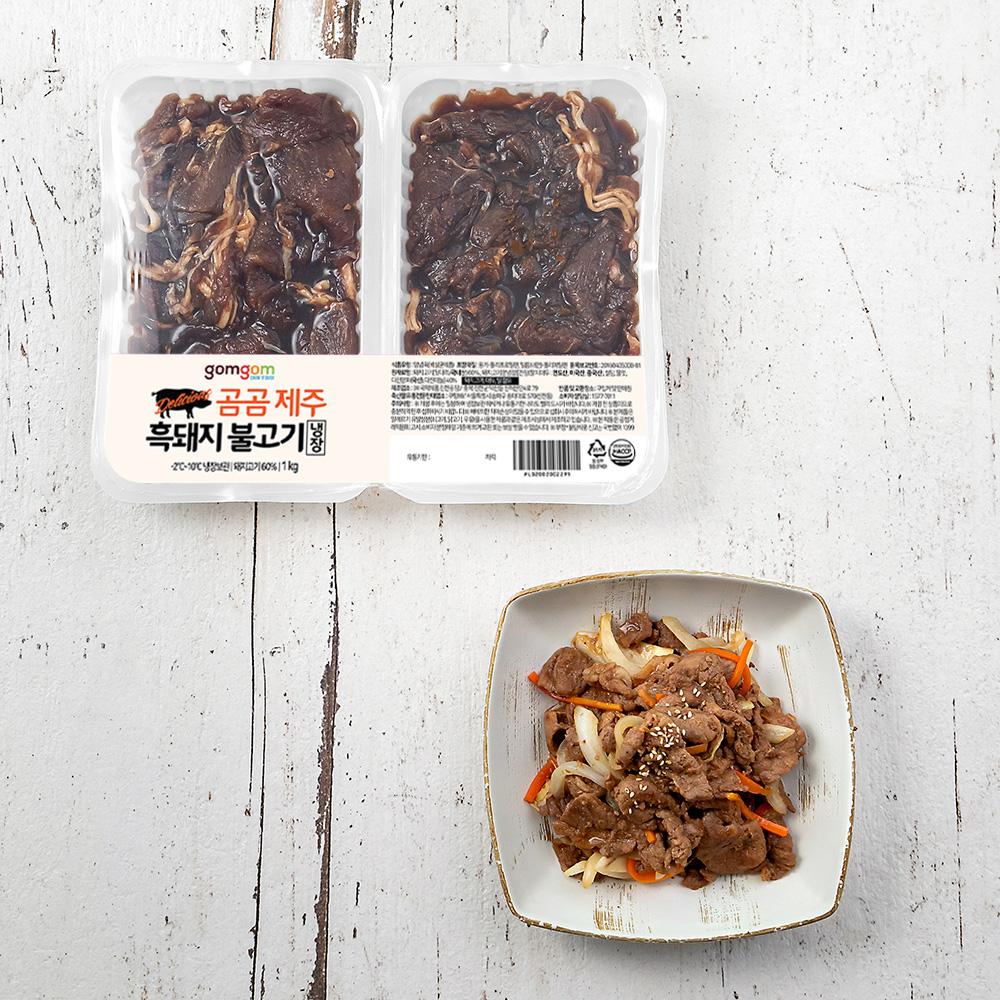 곰곰 제주 흑돼지 불고기 (냉장), 500g, 2개