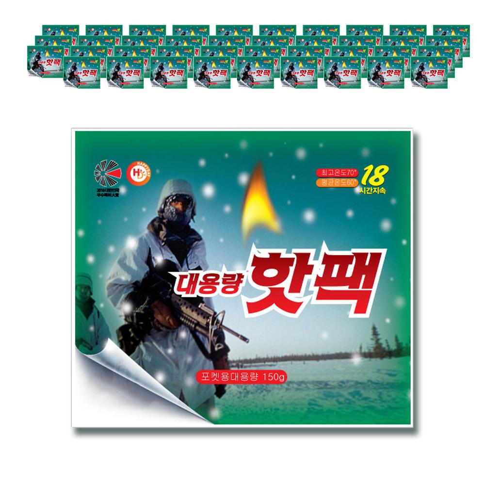 해피데이 군용 핫팩 랜덤 발송 150g, 40개