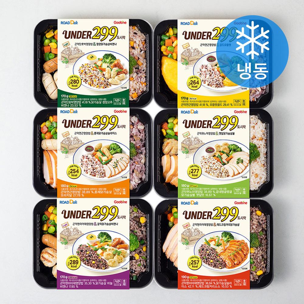 굽네 로드닭 UNDER 299 도시락 6종 혼합 세트 (냉동), 1세트