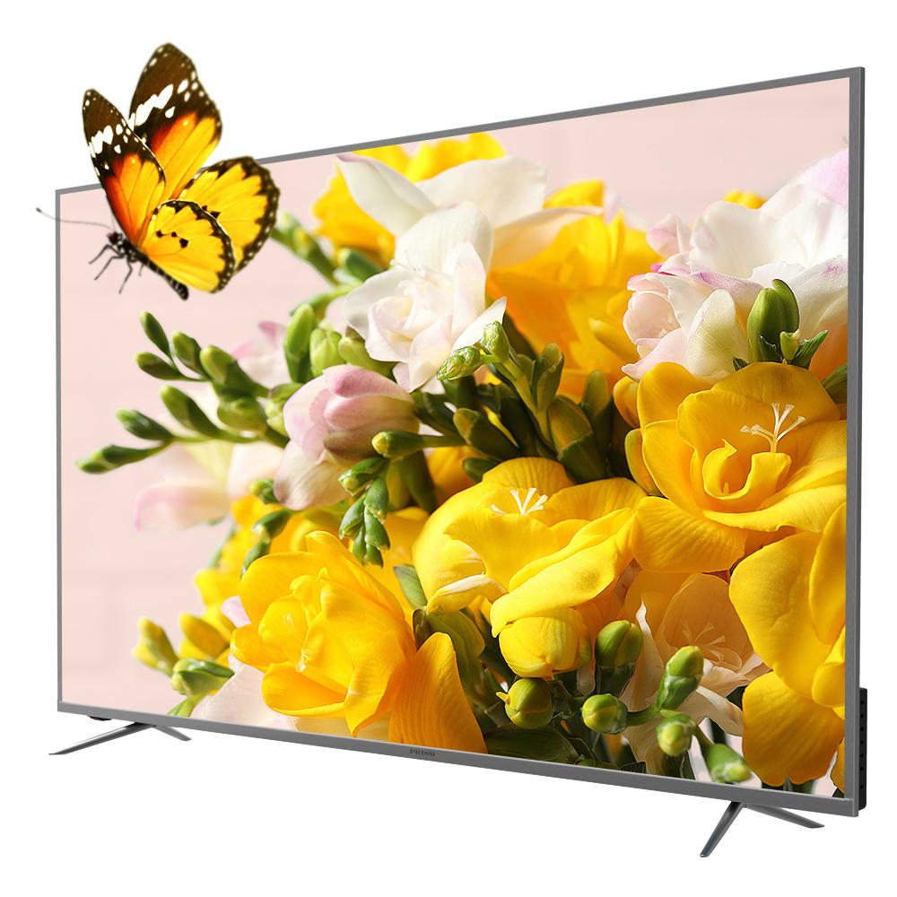 프리즘 4K UHD 177.8cm HDR TV PT700UD, 스탠드형, 방문설치