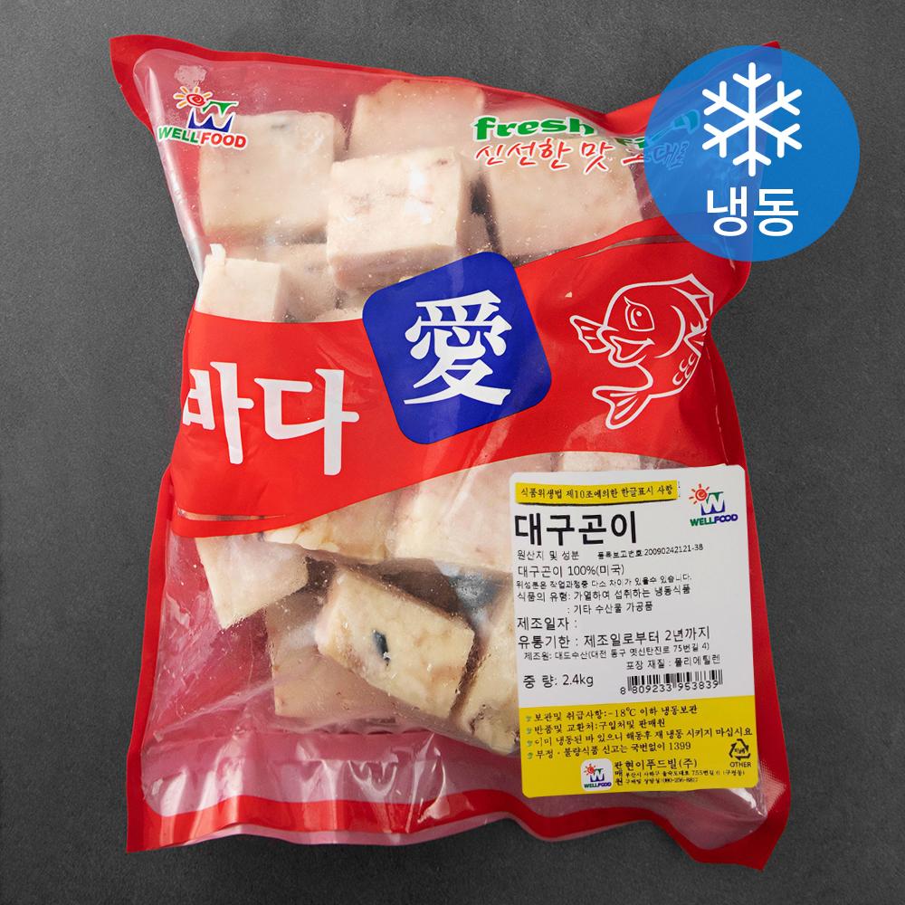 현이푸드빌 대구곤이 (냉동), 2.4kg, 1봉