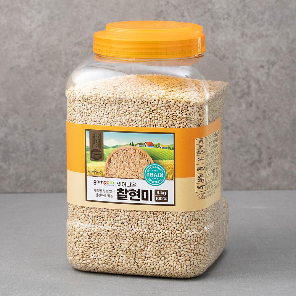 곰곰 씻어나온 찰현미, 4kg, 1개