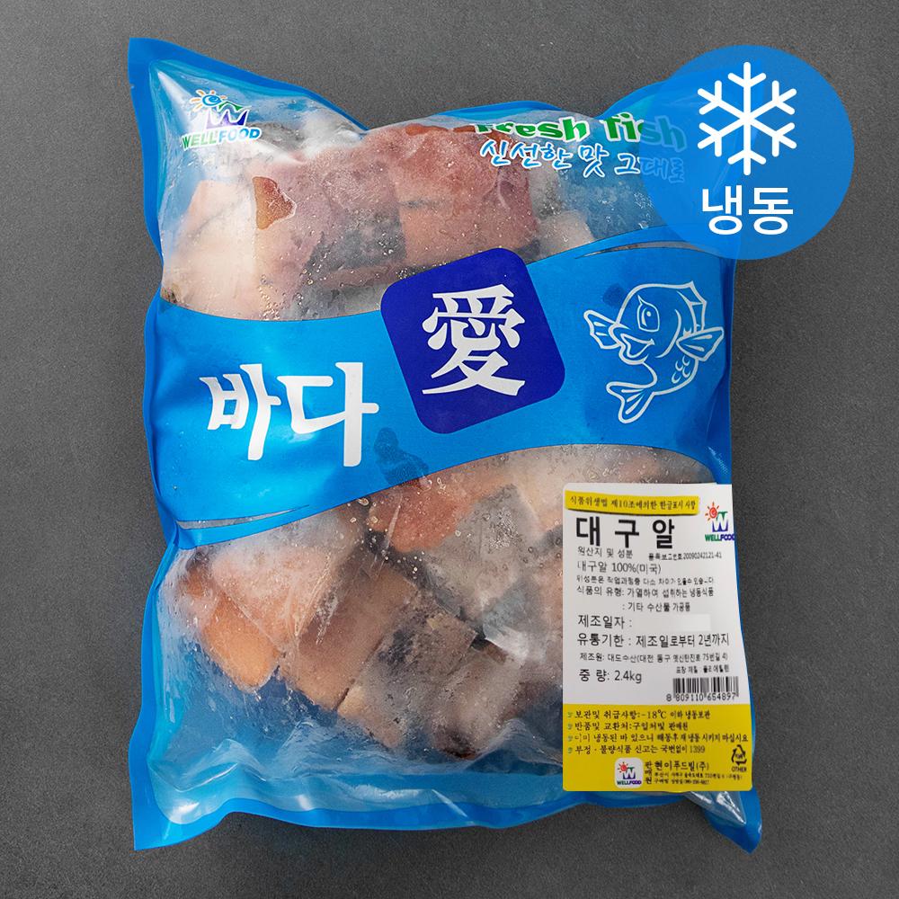 현이푸드빌 대구알 (냉동), 2.4kg, 1봉
