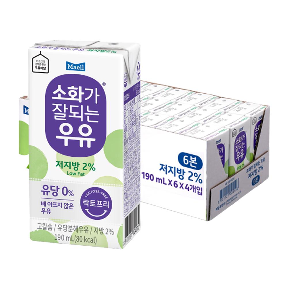 소화가잘되는우유 추천 최저가 실시간 BEST