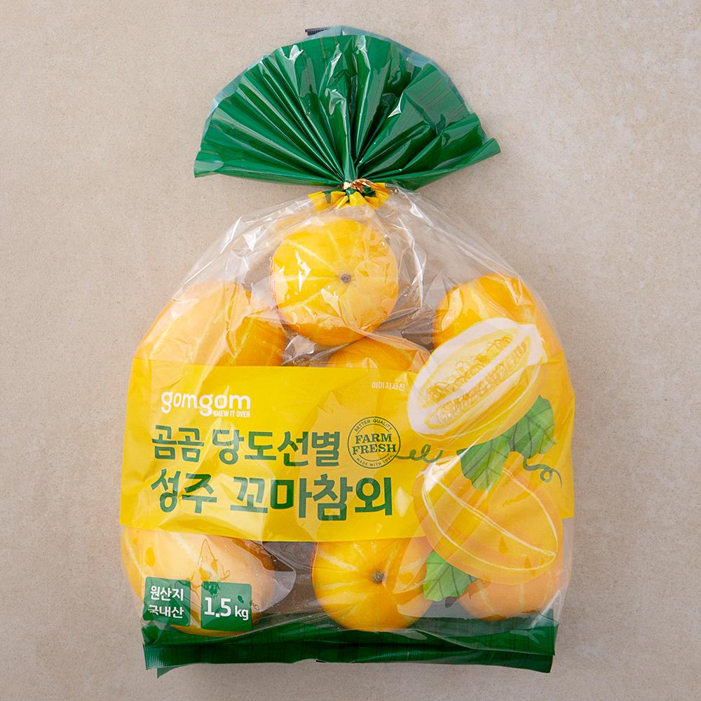 곰곰 당도선별 꼬마참외, 1.5kg, 1봉