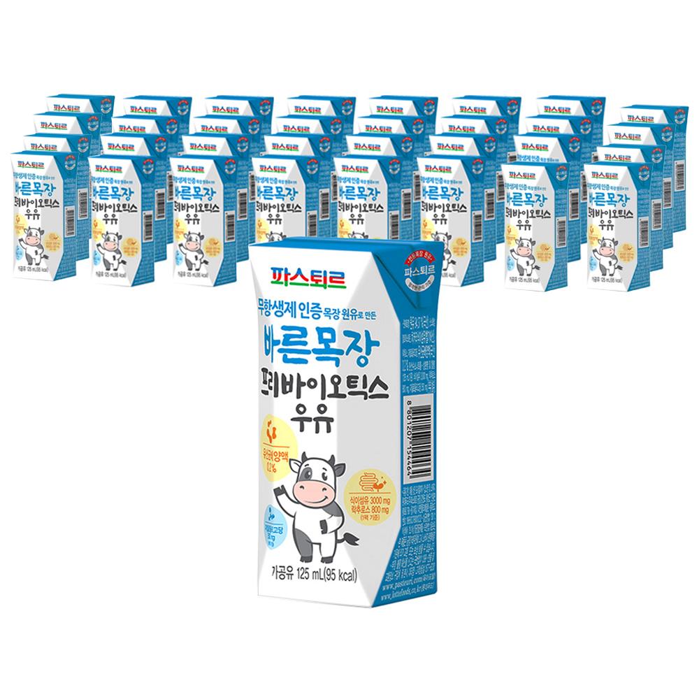 파스퇴르 무항생제 인증 목장 원유로 만든 바른목장 프리바이오틱스 우유, 125ml, 96개입