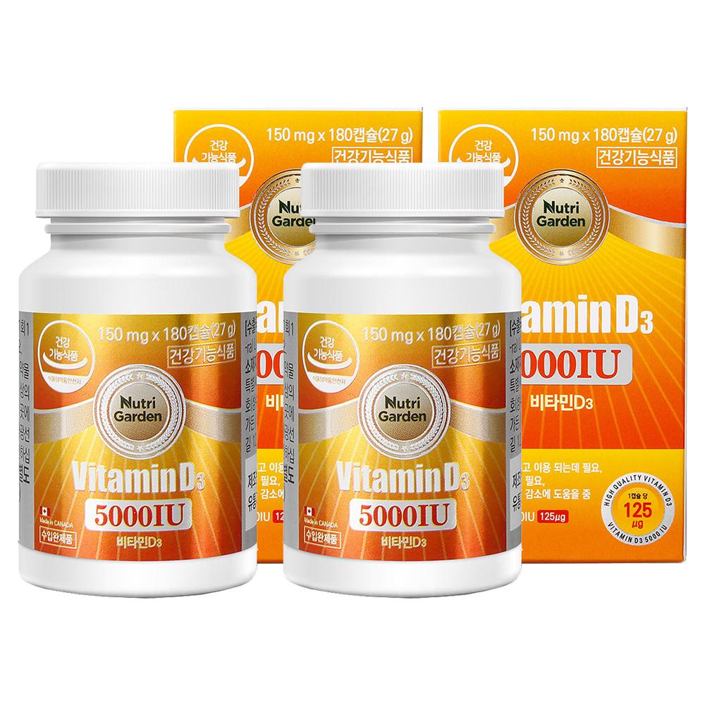 뉴트리가든 비타민D3 5000IU, 180캡슐, 2개