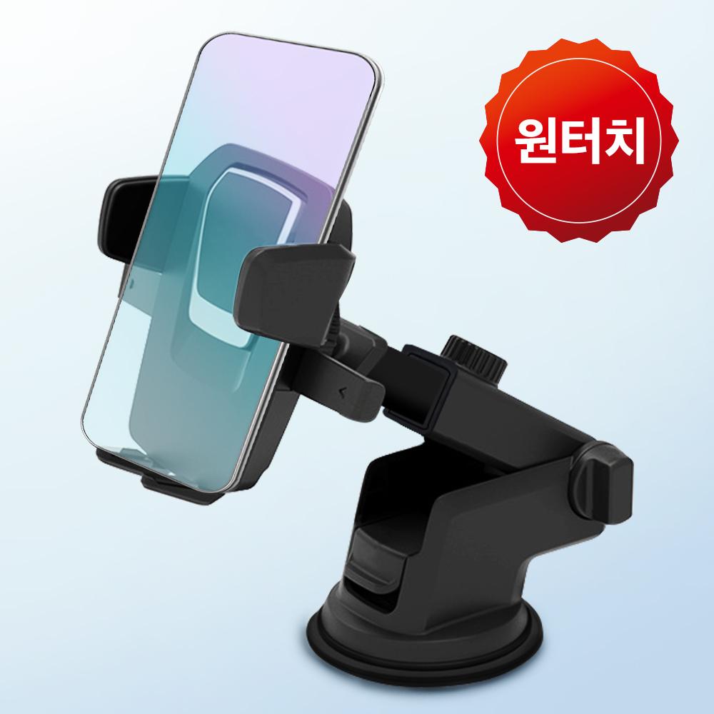 홈플래닛 차량 대시보드 원터치 스마트폰 거치대, 1개