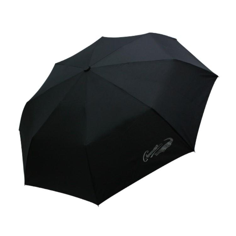 크로커다일 3단 본지 자동 우산