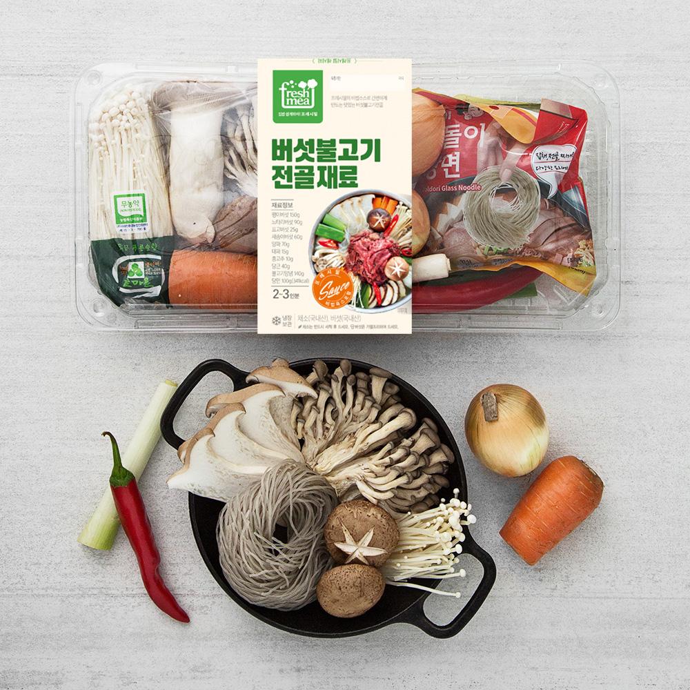 프레시밀 버섯불고기 전골 재료, 900g, 1팩