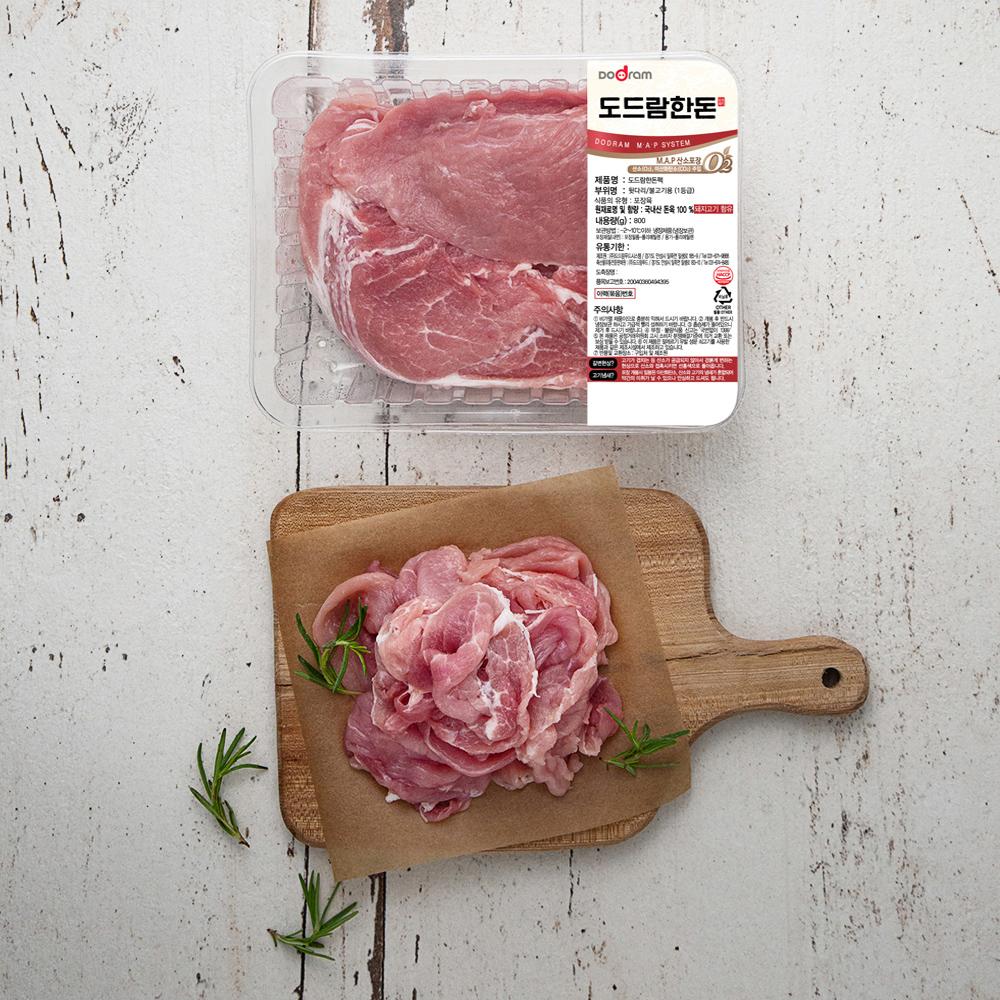도드람한돈 1등급 뒷다리살 불고기용 (냉장), 800g, 1팩