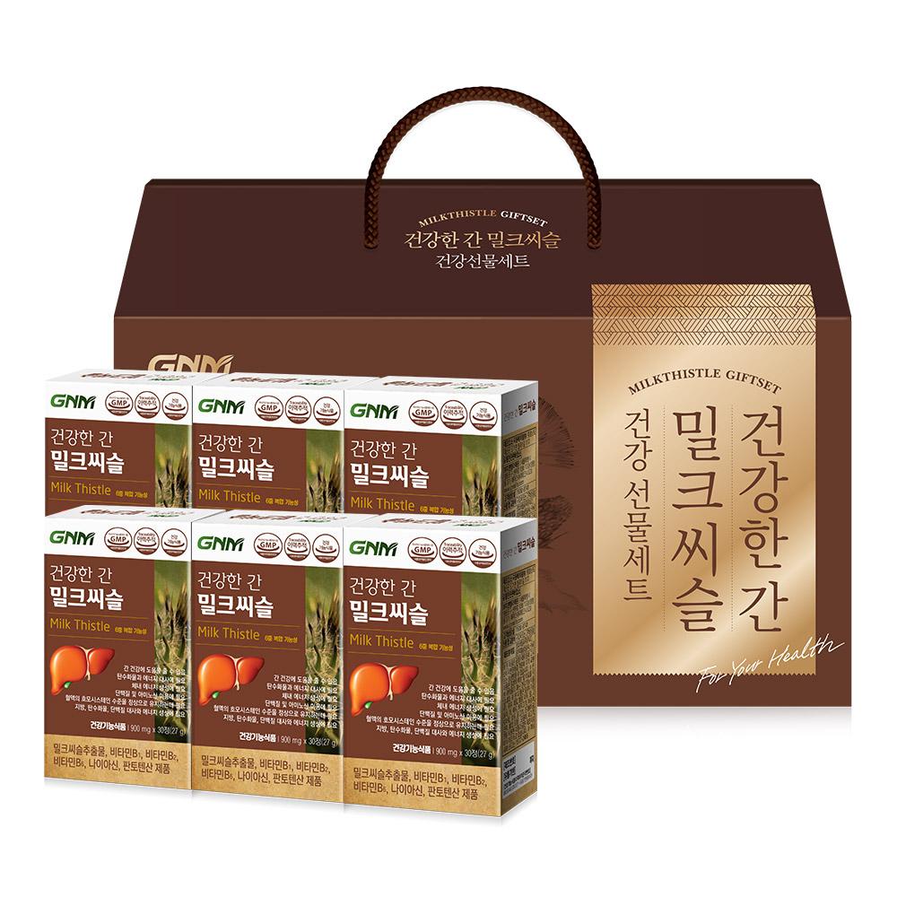 GNM자연의품격 건강한 간 밀크씨슬 선물세트, 1세트, 30정