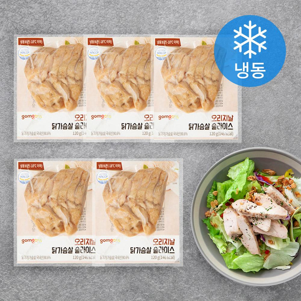 곰곰 오리지날 닭가슴살 슬라이스 (냉동), 120g, 5개