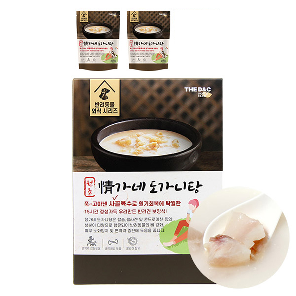 더디앤씨 반려동물용 정가네 간식 200g, 도가니탕, 3개