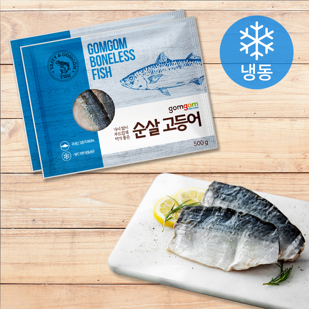 곰곰 순살 고등어 (냉동), 500g, 2개