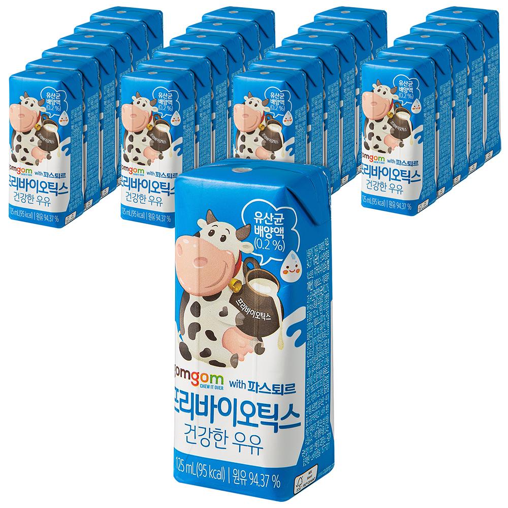 곰곰 건강한 프리바이오틱스 우유, 125ml, 24개