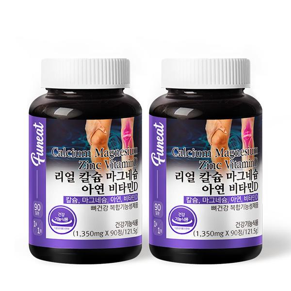 퍼니트 리얼 칼슘 마그네슘 아연 비타민D 1350mg, 90정, 2개