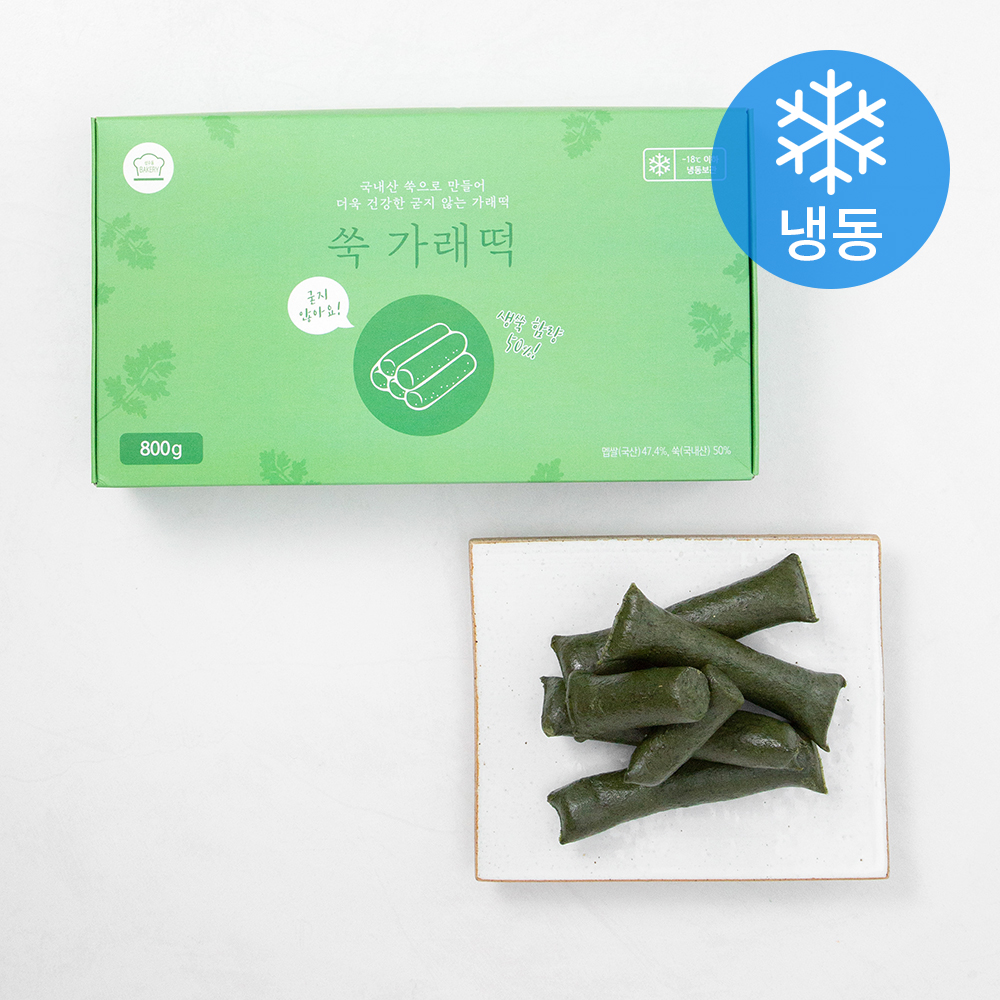 성수동베이커리 쑥 가래떡 (냉동), 50g, 16개
