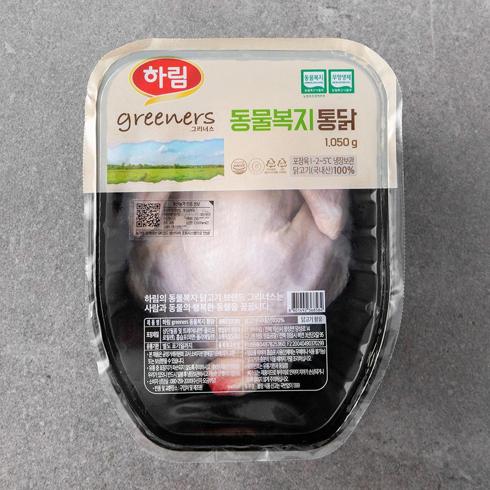 동물복지 인증 하림 greeners 통닭 백숙용 (냉장), 1050g, 1팩