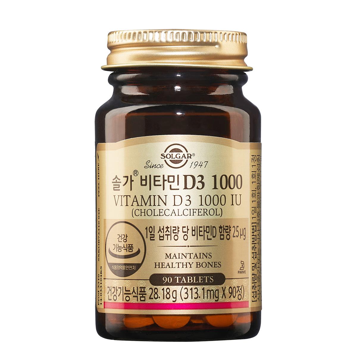 [비타민 d3] 솔가 비타민 D3 1000 IU, 90정, 1개 - 랭킹8위 (20850원)