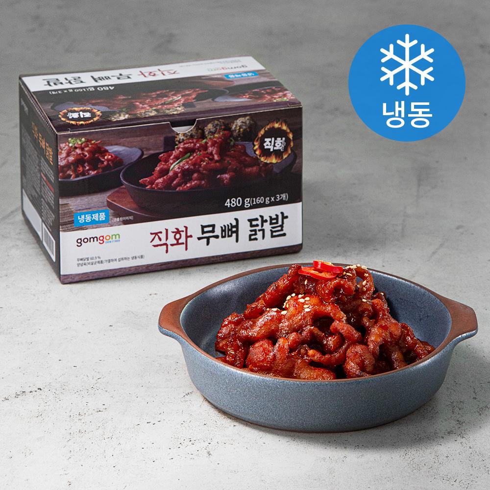 곰곰 직화 무뼈 닭발 (냉동), 160g, 3개