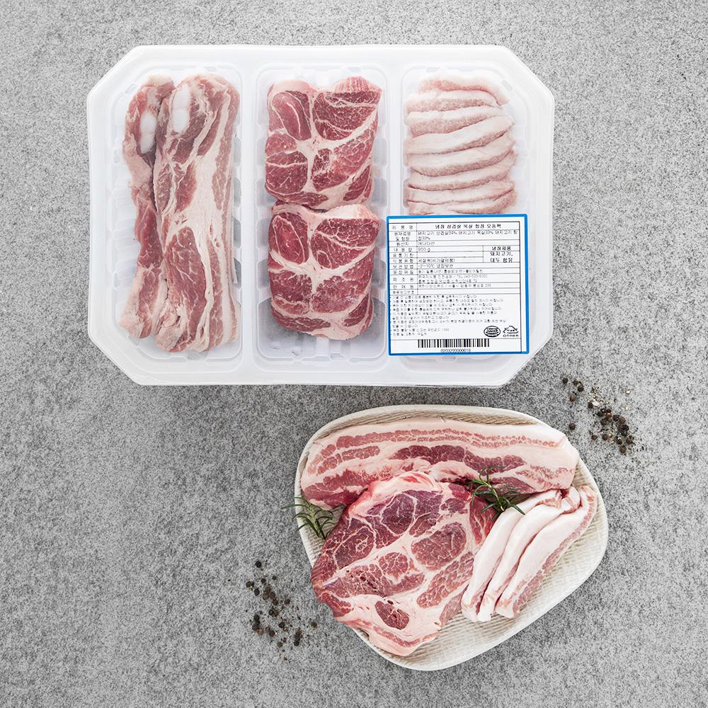 모아미트 보리먹인 삼겹 목살 항정살 모둠팩 구이용 (냉장), 900g, 1개