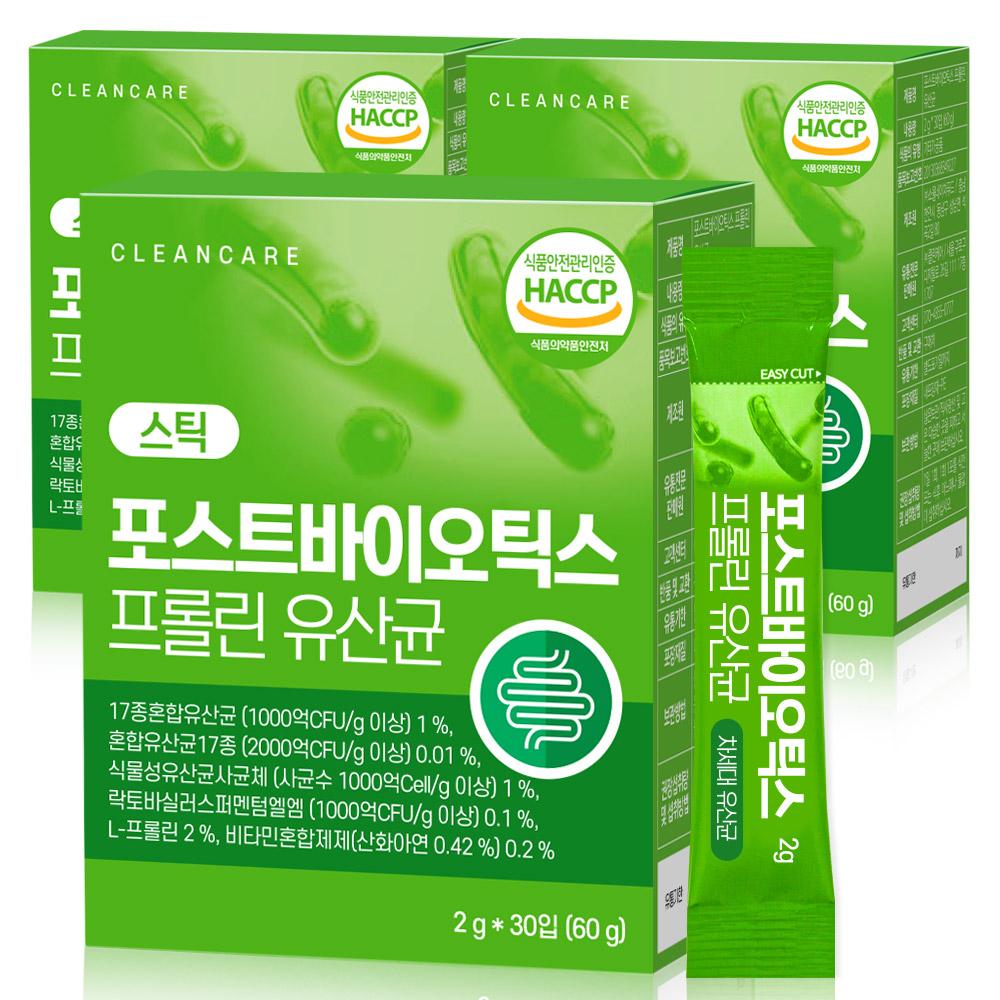 클린케어 포스트바이오틱스 프롤린 유산균 스틱, 90개, 2g