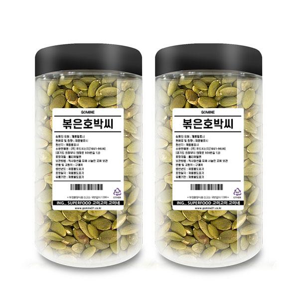 고미네 볶은 호박씨, 200g, 2개