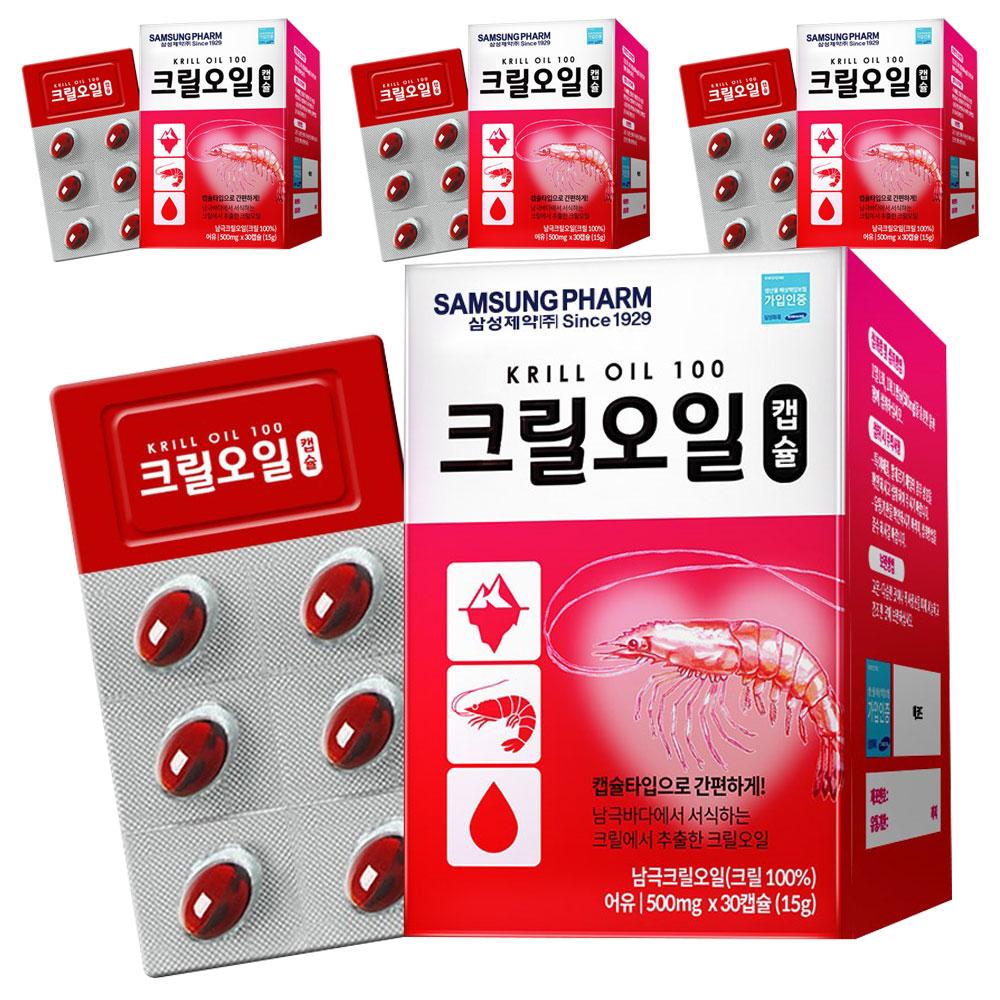 삼성제약 크릴오일캡슐, 30정, 4개