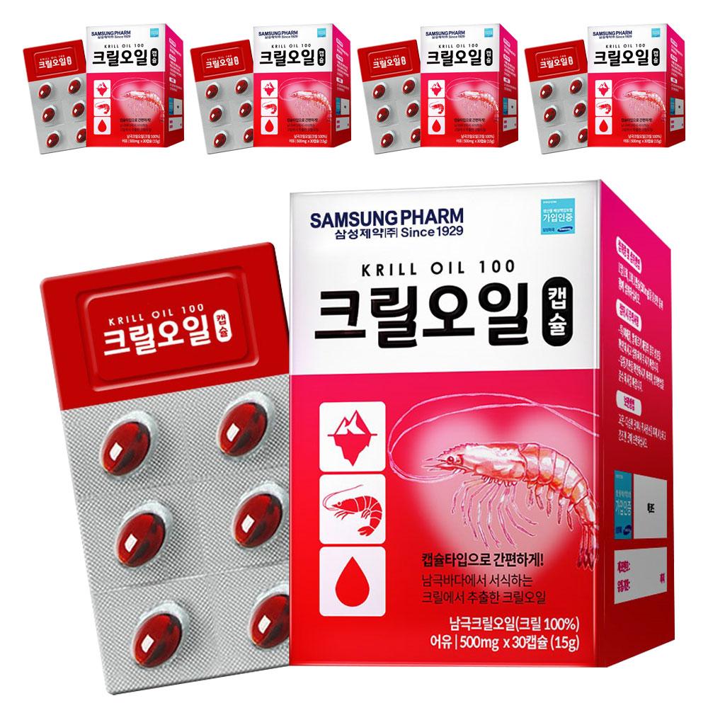 삼성제약 크릴오일캡슐, 30정, 5개
