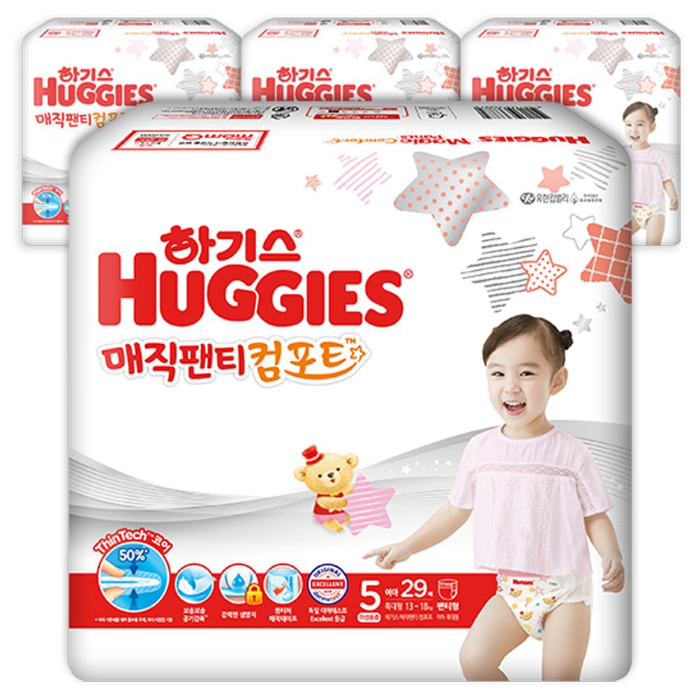 하기스 2020 매직팬티 컴포트 팬티형 기저귀 여아용 특대형 5단계(13~18kg), 116매