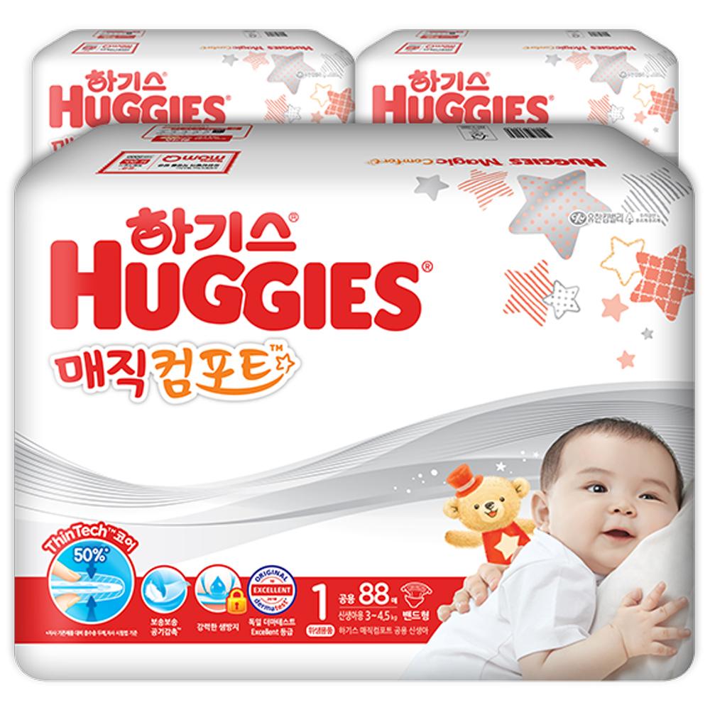 하기스 2020 매직 컴포트 밴드형 기저귀 남녀공용 신생아용 1단계(3~4.5kg), 264매