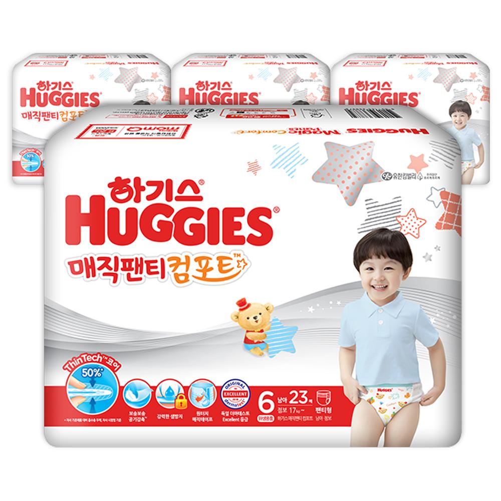 하기스 2020 매직팬티 컴포트 팬티형 기저귀 남아용 점보형 6단계(17kg~ ), 92매