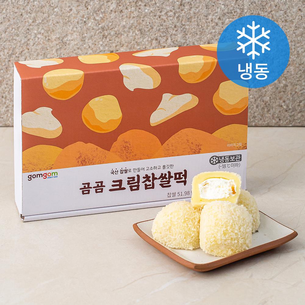 [찹쌀떡] 곰곰 크림 찹쌀떡 (냉동), 40g, 15개입 - 랭킹5위 (12490원)